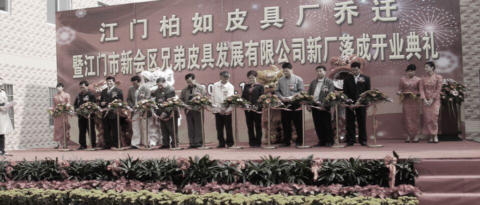 ME-LIFE Opening Ceremony